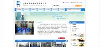 上海昌亚科技有限公司