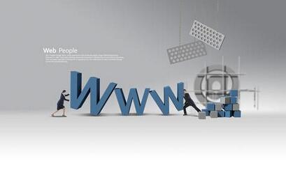 做好企业网站建设的几个关键要素