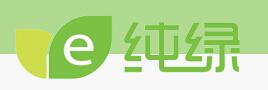 上海纯绿纸制品股份公司