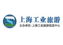 上海工业旅游网
