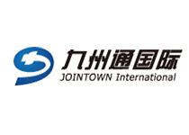 上海九州通国际贸易